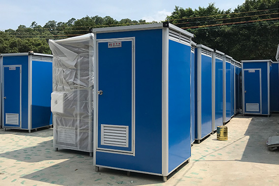 Several EPS Portable toilets outdoors