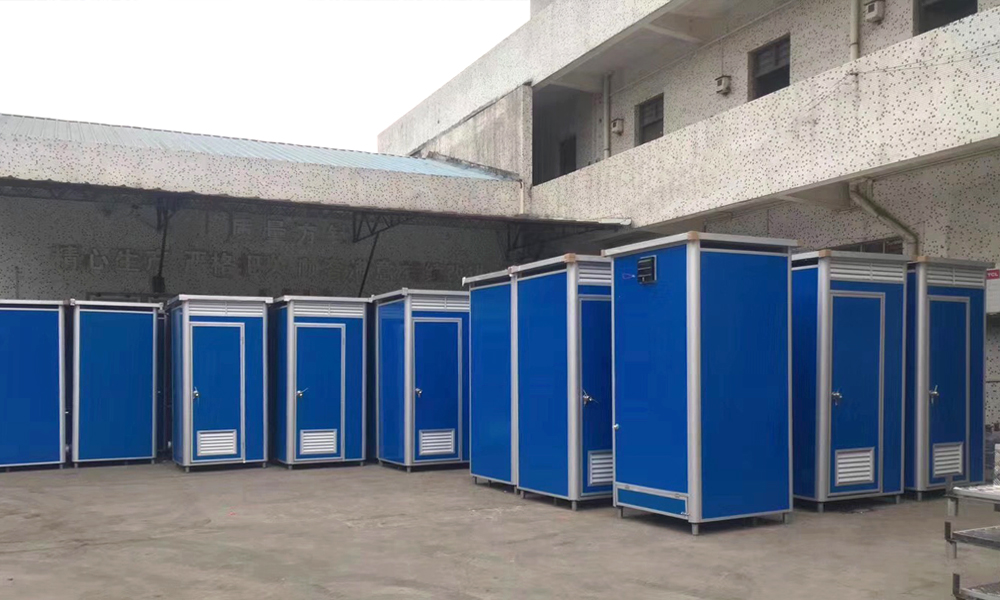 custom EPS Portable Toilet