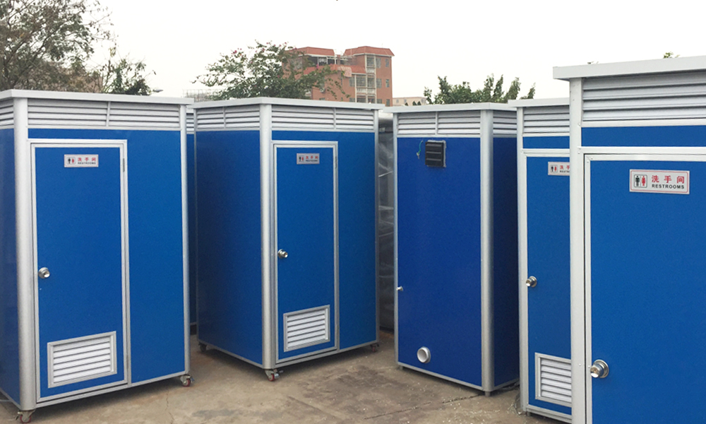 easy install EPS Portable Toilet
