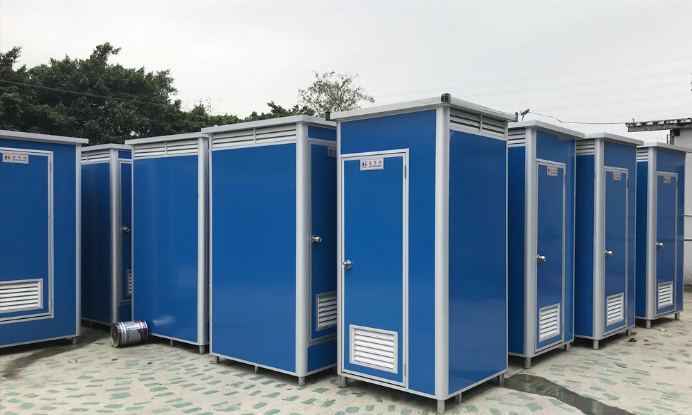 easy install EPS mobile toilet