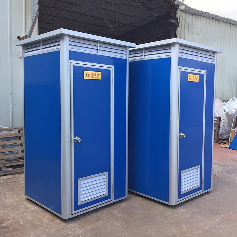 blue color EPS Mobile toilets