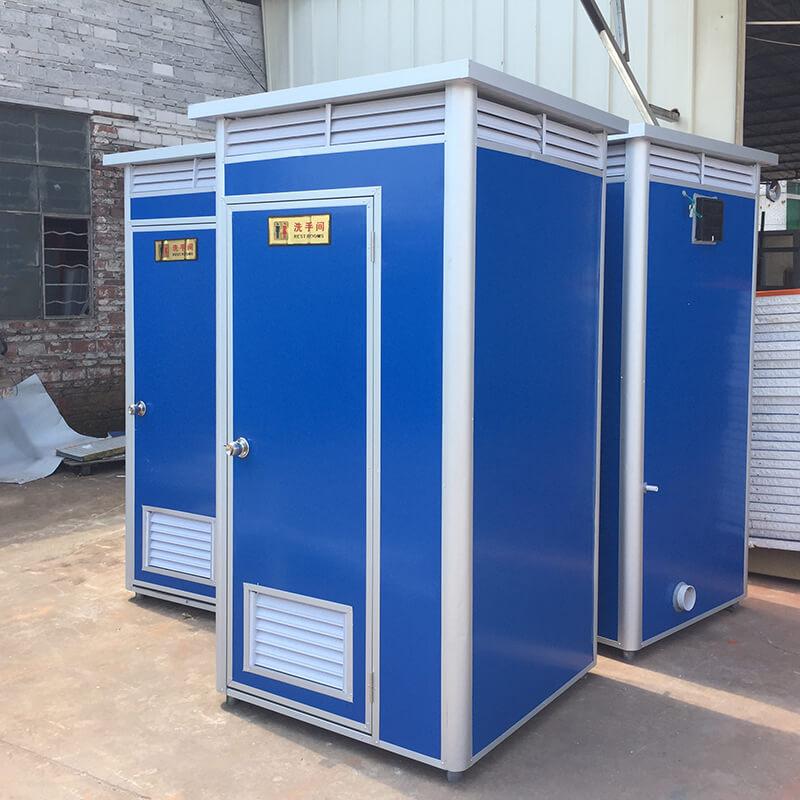 EPS Mobile toilets
